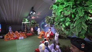 Guruhari Darshan 9-10 Sep 2019, Johannesburg, South Africa