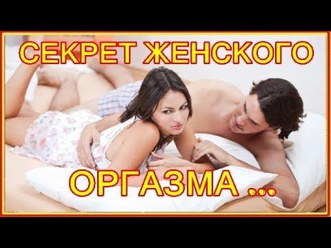 ПОЧЕМУ ЖЕНЩИНЫ ЛЮБЯТ МЕДЛЕННЫЙ СЕКС 18+