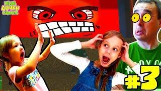 Download КРАСНЫЙ КВАДРАТ поймал в ЛОВУШКУ #3. УБЕГАЕМ ОТ СТЕНЫ. Игра на троих. Режим бессмертия в Роблокс Mp3 and Videos