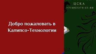 Ремонт компьютеров ЦСКА | Ремонт ноутбуков ЦСКА | Ремонт Mac ЦСКА +7(495)374-51-88