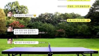 Summer Here Kids(썸머히어키즈) - 자니? 카카오톡 MV (2D ver.)