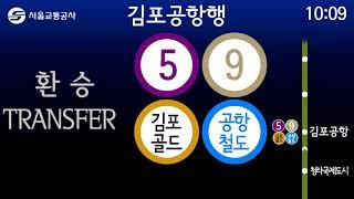 서울 지하철 7호선이 청라를 넘어서 김포공항까지 연장개…