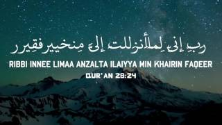The Powerful Du'a of Prophet Musa