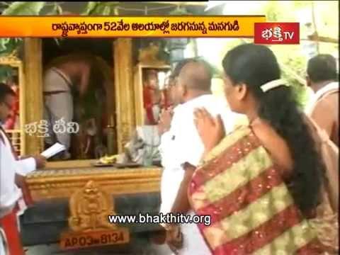 Nag Panchami Celebrations in Statewide - Bhakthi Visheshalu 1st Aug 2014_Part 2