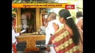 Nag Panchami Celebrations in Statewide - Bhakthi Visheshalu 1st Aug 2014_Part 2