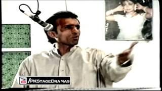 BABY SAMJHA KARO - UMAR SHARIF - FULL PAKISTANI COMEDY STAGE DRAMA