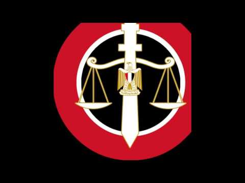 Civil law for online education: