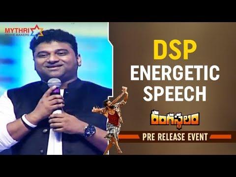 Devi Sri Prasad Energetic Speech | Rangasthalam Pre Release Event | Ram Charan | Samantha | Sukumar