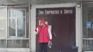 "#МИТИНГ ""АНТИБЕРДОС"" #СЕКС-СУДПРИСТАВА А.КУДАНОВУ В ТЮРЬМУ! #МАРИЯ ИВАНОВНА ПРАВДУ РЕЖЕТ"
