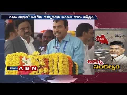 CM Chandrababu Naidu Lays Foundation stone for Kadapa Steel Plant   ABN Telugu