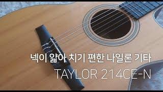 Taylor 214ce-N