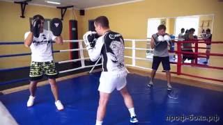 Минигруппа по боксу в СК ЧЕМПИОН