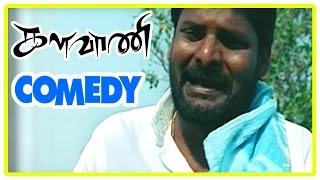 Kalavani Comedy Scenes   Tamil Comedy   Vimal   Soori   Oviya   Ganja karuppu   Kalavani Movie