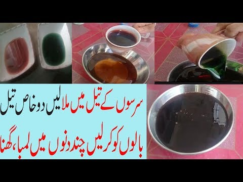 HAIR BEAUTY TIP IN URDU- Best Videos