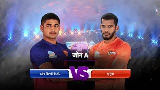 Match 106 U Mumba Vs Dabang Delhi Match Highlights Shocking Win 😨😨 || Sports Academy ||