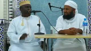 Sheikh hilali kipozeo 2017 Video