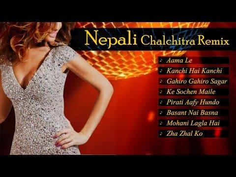 Top 8 Nepali Chalchitra Remix | Nepali Pop Songs | Nepali Folk Songs | Gandharva Songs