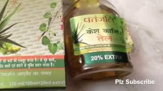 Patanjali Kesh kanti Oil Review Part 1 (Hindi)