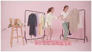 여름에 트렌치 자켓을 입어 ?! (feat. 모녀리뷰)
