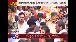 Jr NTR and CM Chandrababu Naidu in Nandamuri Harikrishna's Funeral Procession