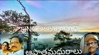 O Nindu Chandamama  -song in my voice with Karaoke Music background .
