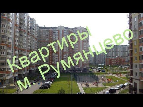 Купить участок, землю в Москве