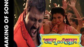 making of kacho supari bai go bai ankita tare vijay patkar nirmiti sawant vijay pagare