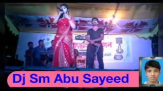 Download Video সংগ্রাম খান & মেঘা বরনডালী মাঠ Dj Sm Abu Sayeed MP3 3GP MP4