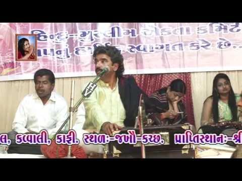 Devraj Gadhvi | Jakhou Bhajan - Kawali Program | Part-03
