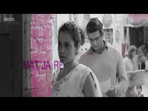 Mat ja re full video song with lyrics