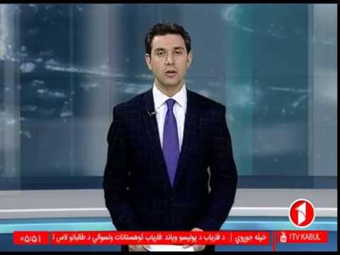 Afghanistan Dari News 23.07.2017 خبرهای افغانستان