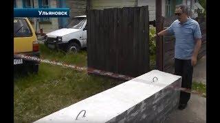 Инвалида забаррикадировали на его собственном участке новые соседи!