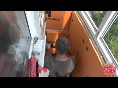Технология утепления балконов пеноплексом от АРСеналстрой