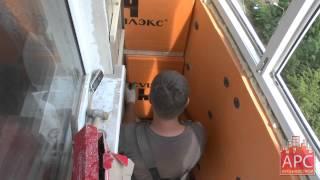 видео Цены на отделку и утепление балконов в домах серии И-515/5