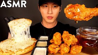 ASMR EXTRA CHEESY PIZZA & HONEY GLAZED FRIED CHICKEN MUKBANG (No Talking) EATING SOUNDS
