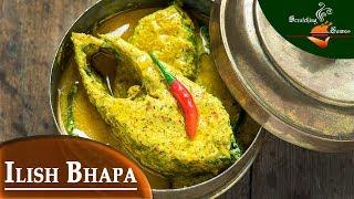 Bhapa Ilish Recipe | ভাপা ইলিশ রেসিপি | Bhapa Shorshe Ilish | Steamed Hilsa in Mustard Sauce