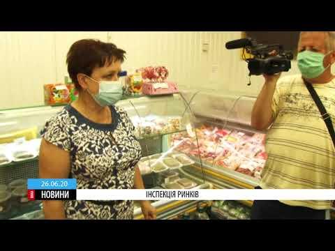ТРК ВіККА: Аби не розслаблялись: контролери інспектують ринки, магазини та ресторани