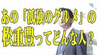 ぜひ「チャンネル登録」お願いします! https://www.youtube.com/channe...