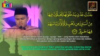 International Al-Quran Recital Assembly 2017 - Muhammad Qayyim Nizar Sarimi