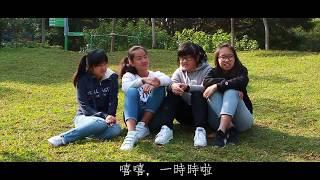 Publication Date: 2018-01-19 | Video Title: 微電影《放鬆啲啦》元朗商會中學