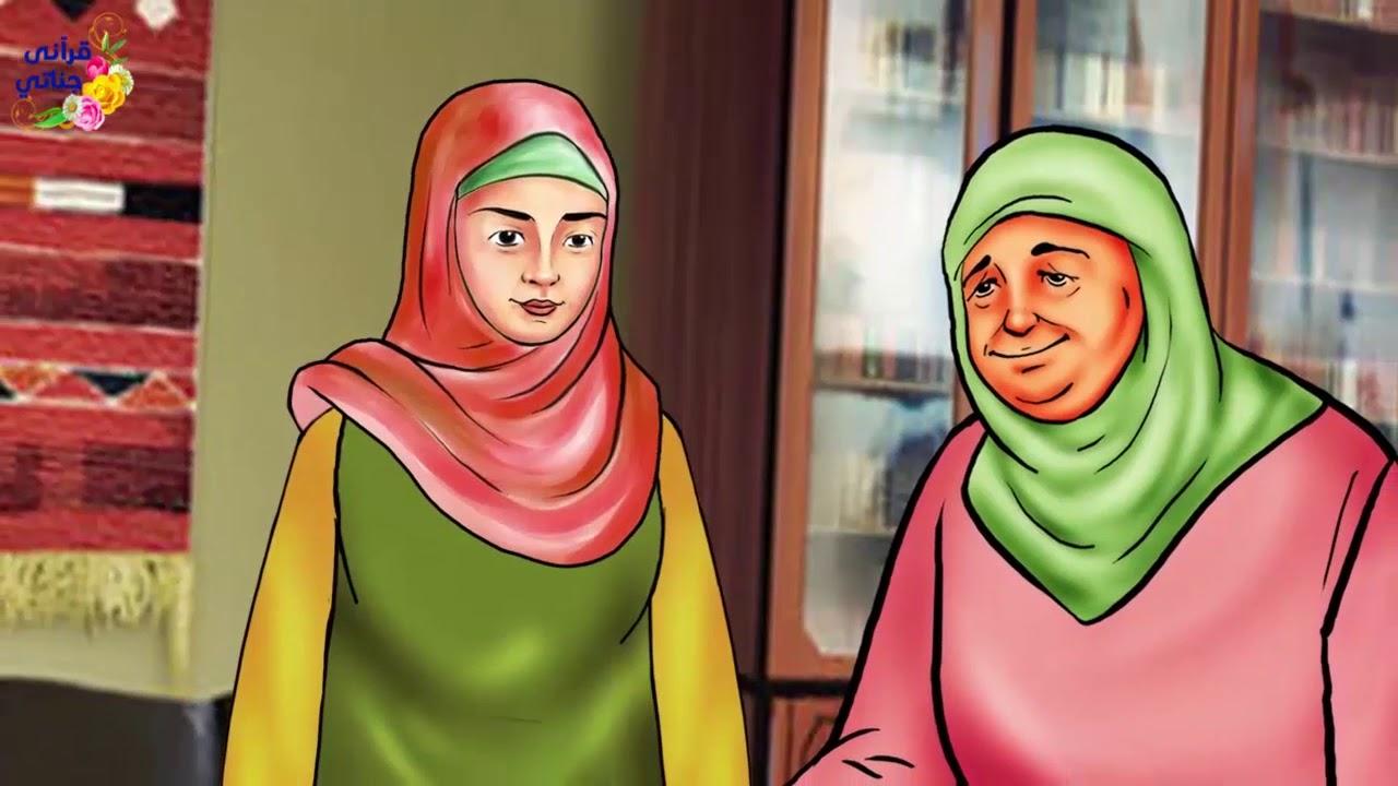 قصص واقعية عن الصدقة والزواج