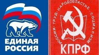 В России впервые сыграли свадьбу депутаты из разных партий