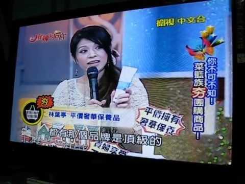 20121025麻辣天后宮~平泰秀~美容部長李傑.凍齡.美魔女的秘密
