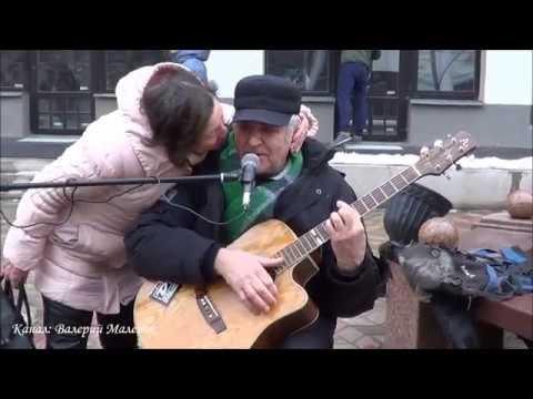 Дядя Ваня попросил гитару и спел - ЕСТЬ ТОЛЬКО МИГ!