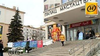 Международный пасхальный фестиваль «Радость» в Минске