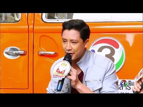 ตู้คู่ตังค์ TuKhuTang | แฟร์ - กันต์ดนย์ | 20-05-60 | TV3 Official