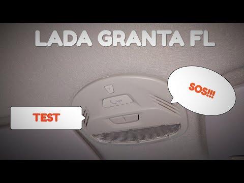 📞🚗📞Самотестирование системы Эра Глонасс на Лада Гранта FL(2018г.в)