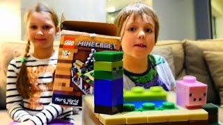 Майнкрафт ЛЕГО. Адриан и Милада строят дом и ферму. Игрушки Minecraft