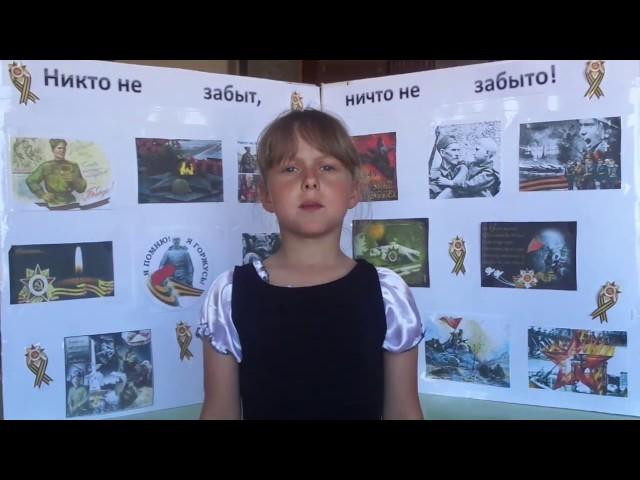 Изображение предпросмотра прочтения – РусланаСаенко читает произведение «Дедушкин рассказ» АндреяГеннадьевичаПарошина