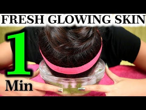 How To Get Glowing Skin In 1 Min-Ice Facial - Get Rid Of Tiredness Puffiness Wrinkles And Open Pores